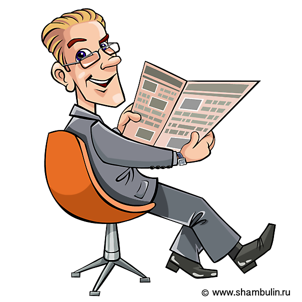 Zeitung Clipart free
