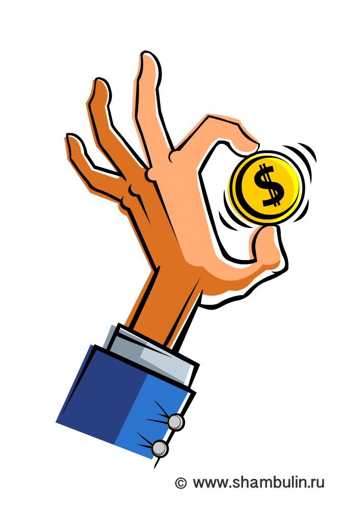 Hand mit Dollar Clipart
