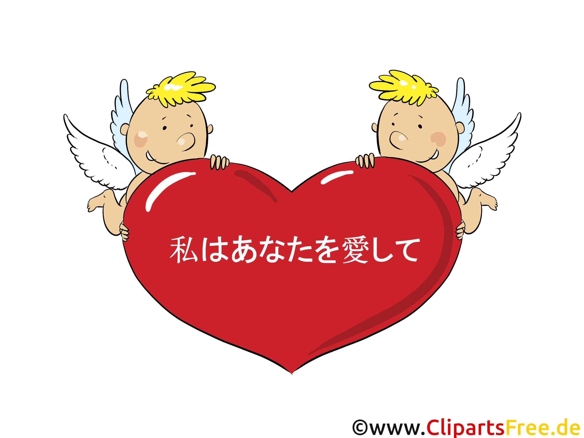 Ich liebe dich auf Japanisch Liebeskarte, Liebeserklärung