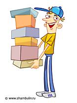 Postman clipart gratis