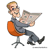 Krant clipart gratis