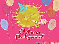 Клипарт для оформления фотографий празднования дня рождения