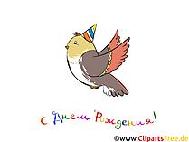 Клипарт PNG на День Рождения - Ресурсы для Фотошопа
