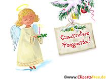 Клип-арт, открытка на Рождество