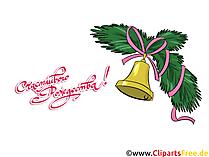 Колокольчик, ветка ели - рождественские иллюстрации, картинки, клипарты, открытки