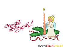 Ангел клипарт, открытка на Рождество