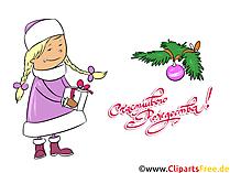Снегурочка рождественская открытка, клипарт