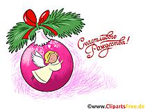 Ангелочек на ёлочной игрушке клипарт, картинка, иллюстрация, открытка