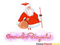 Санта Клаус, Дед Мороз рождественский клипарт, картинка, иллюстрация, открытка