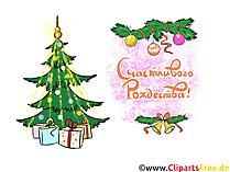 Счастливого Рождества картинки, клипарты, обои, открытки