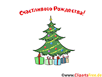 Рождественская ёлка картинка, клипарт, обои, открытка