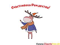 Счастливого Рождества весёлая открытка, клипарт с оленем, лосём