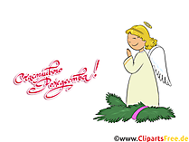 Ангел открытка, клипарт, обои к Рождеству
