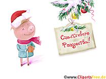 Счастливого Рождества скачать растровый клипарт