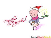 Клипарт на Рождество