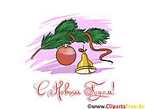 Клипарты на Новый Год