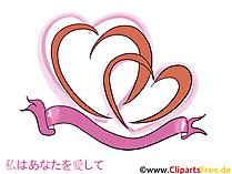 Ich liebe dich Japanisch Karte, Clip Art, Bild, Grusskarte