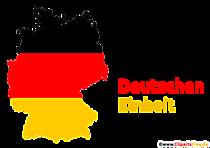 Afișarea Zilei unității germane de tipărit