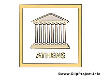 アテネの写真