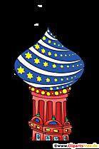 Ceri Rusia dalam clip art bentuk bawang, gambar