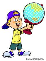 Globus Clipart Schüler