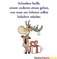 贈り物、贈り物についての引用とことわざ